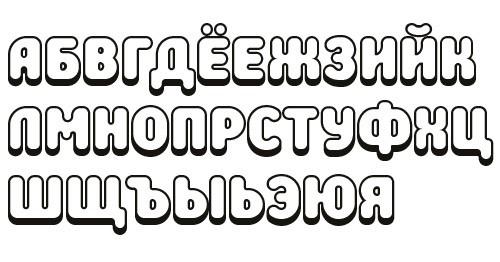 [ Moloko] Шрифт